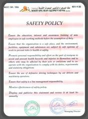 dk_safety
